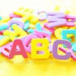 アルファベットのイメージ画像です